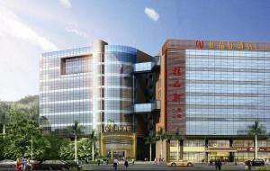 Shenzhen Guipinxuan Hotel