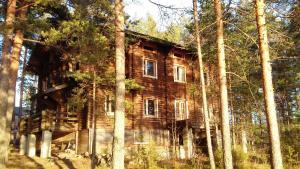 Guest House Kosalma