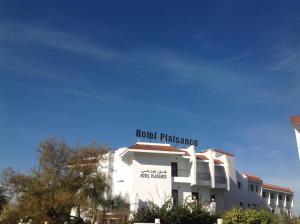 普莱桑斯酒店 (Hôtel Plaisance)