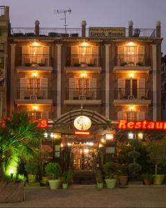 obrázek - Greek House Hotel