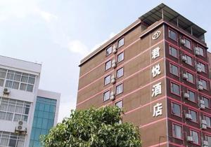 Guilin Junyue Hotel