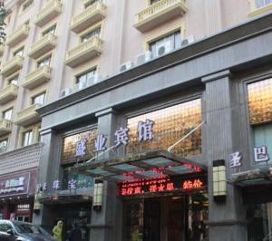 Century Shengye Inn