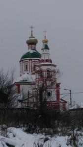 Гостевой дом На Ивановой Горе