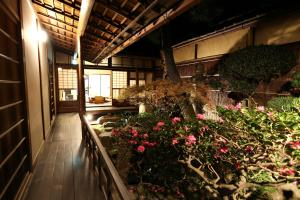 Show-an Machiya Inn