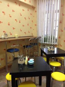 Hostel Smile-Dnepr