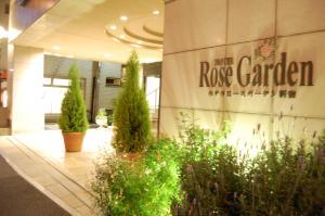 Hotel Rose Garden Shinjuku