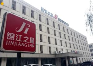 obrázek - Jinjiang Inn - Changchun Convention & Exhibition Center