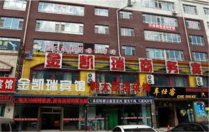 Changchun Jinkairui Business Hotel