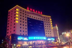 (Guang Xi Nan Ning Xi Xiang Feng Hotel)