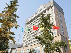 Tiannan Grand Hotel
