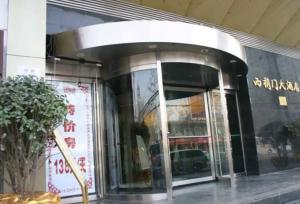 Xishaomen Hotel