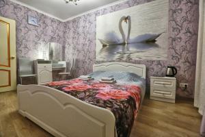 Отель Рэй на Новослободской - фото 5