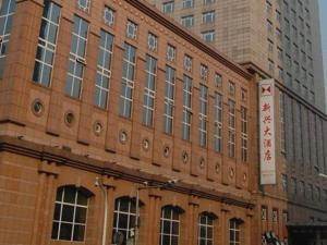Xinxing Hotel Ningbo