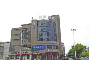 Zhotels Zhisahng Hotel Jinhua South Bayi Street Gongshang City Branch