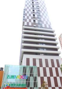 Ximeilejia Hotel East Huai'an