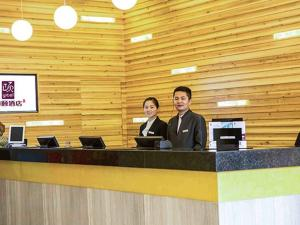 Yitel Hotel Xiamen University Branch