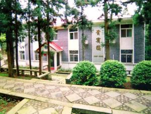 Hanpokou Hotel
