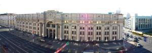 Отель Минск - фото 16