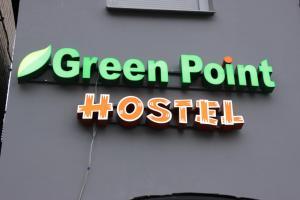 Хостел Green Point - фото 9