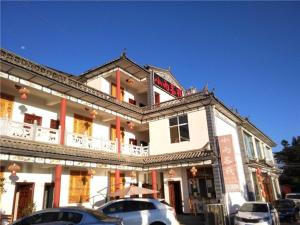 Dali Xiaoyu Inn