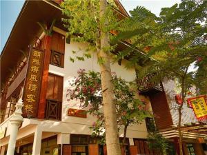 Xishuangbanna Langsina Fengqing Inn