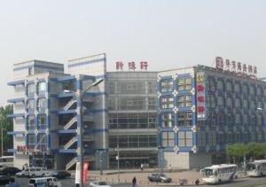 Пекин - Beijing Bijie Business Hotel