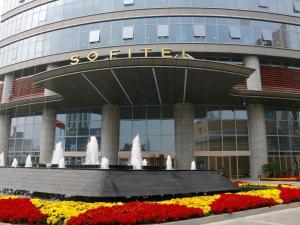 Sofitel Lianyungang Suning, Hotely  Lianyungang - big - 7