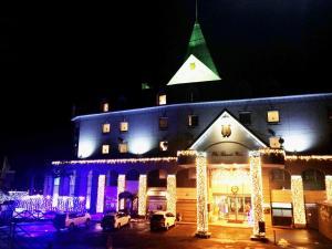 obrázek - Hotel Naturwald Furano