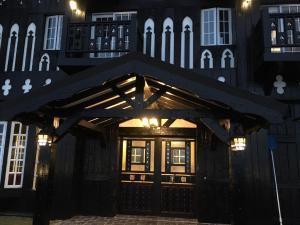 Tudor Dynasty Homestay, Проживание в семье  Yanliau - big - 16