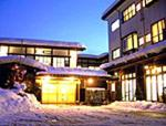飛騨高山溫泉賓館 (Muhyoukan)