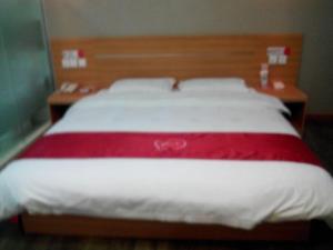 Thank U Hotel Meizhou Jiaying University Branch