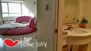 Shenyang Aishangjia Apartment