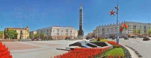 Апартаменты Гостиминск Независимости - фото 3