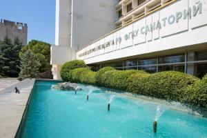 Отель Южный - фото 16