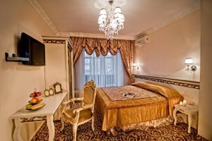 Отель Роял Сити - фото 3