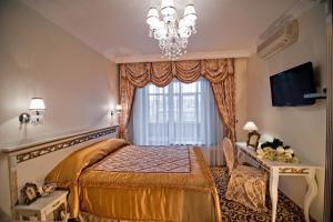 Отель Роял Сити - фото 11