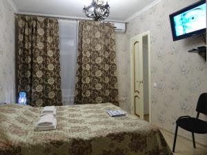 Отель Рэй на Новослободской - фото 13