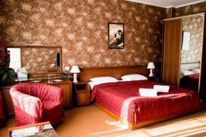 Отель Грант - фото 18