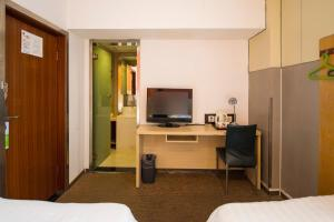 Motel Shanghai Disney Zhoupu Wanda Plaza, Hotel  Shanghai - big - 5