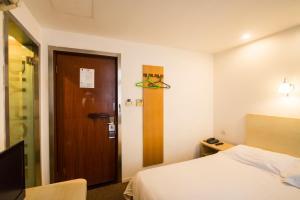Motel Shanghai Disney Zhoupu Wanda Plaza, Hotel  Shanghai - big - 12