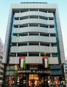 Mayfair Hotel - Dubai