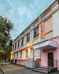 (Ostrovsky Hotel)