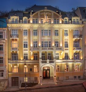 Карловы Вары - Luxury Spa Hotel Olympic Palace