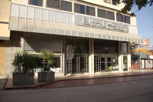 El Hostal del Abuelo - Hotel - Termas de Río Hondo