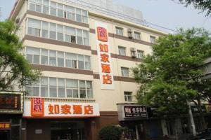 Home Inn Beijing Jinsong