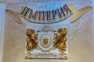 Отель Империя - фото 6