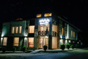 Einstein House & Spa, Guest houses  Marchevo - big - 29