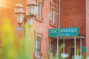 Гостиница Татьяна - фото 19