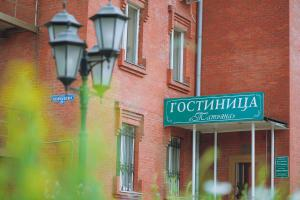 Гостиница Татьяна - фото 17