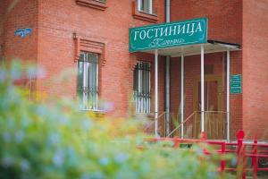 Гостиница Татьяна - фото 18